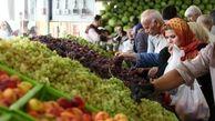 قیمت میوه و قیمت سبزی امروز سه شنبه 20 آبان 99