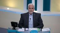 مهرعلیزاده از رقابت در انتخابات ریاست جمهوری 1400 انصراف داد