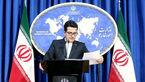 سخنگوی وزارت امور خارجه جزئیات نامه ظریف به موگرینی را اعلام کرد