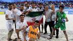 تمجید فیفا از تاریخ سازی فوتبال ساحلی ایران
