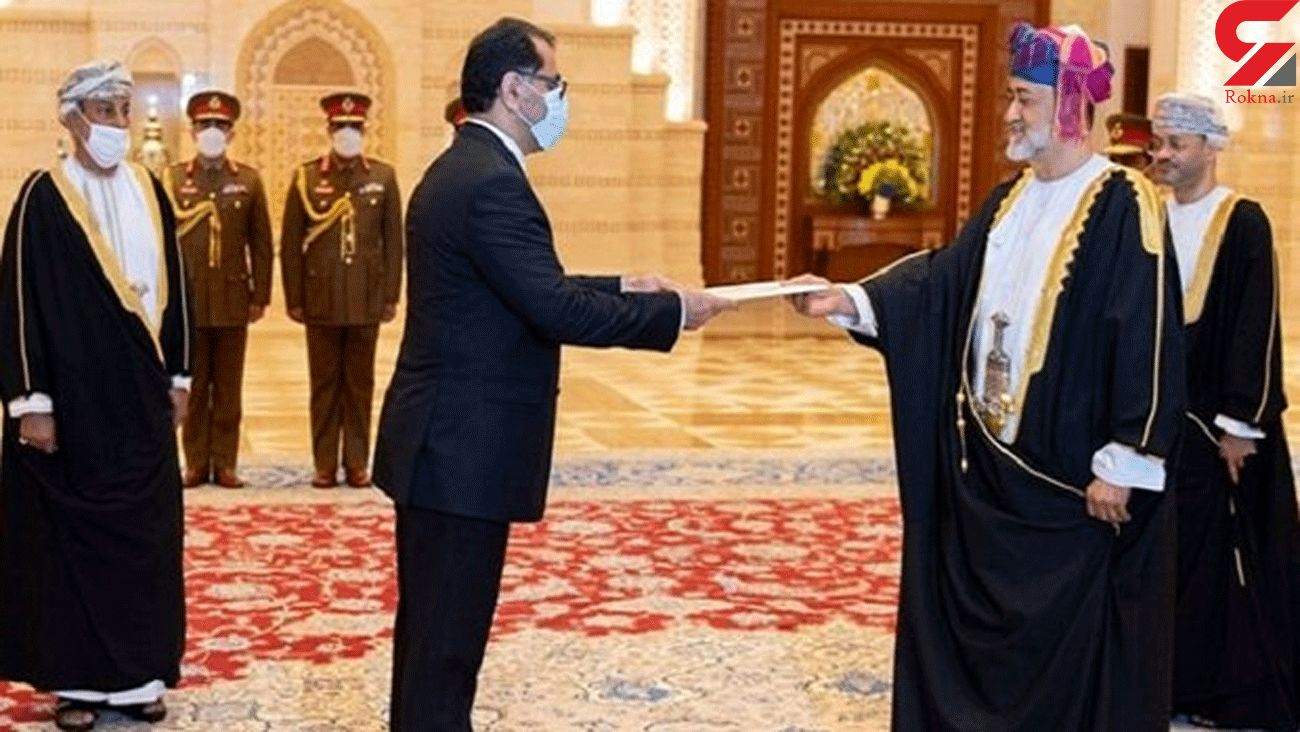 Iran's envoy submits credentials to Omani Sultan
