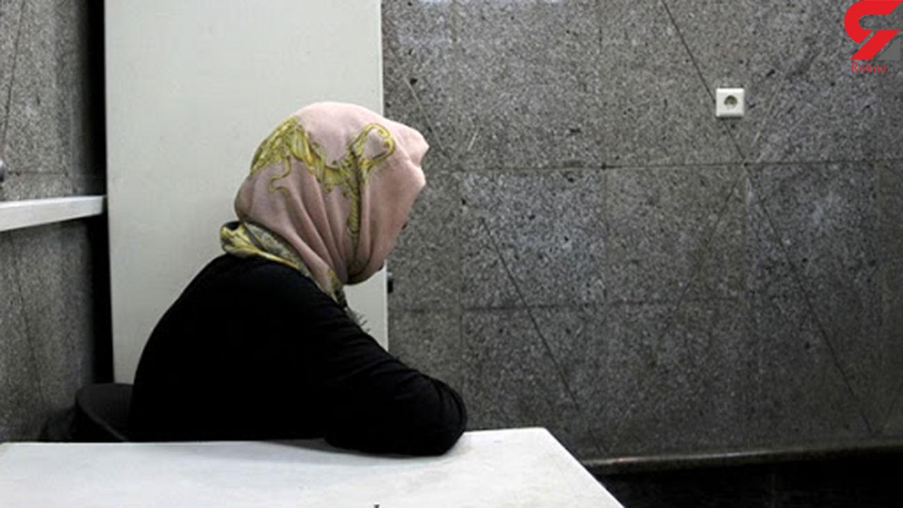 فرار زن خائن ایرانی به پاکستان / او شوهرش را در عشق ممنوعه به قتل رساند
