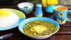 خوشمزه ترین غذای گیلان/خورش باقلا قاتق