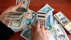 دلار گران شد+ جدول قیمت ارز در بازار امروز