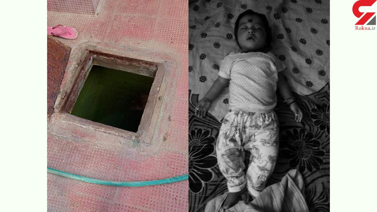 مرگ کودک هندی در دعوای پدر و مادر