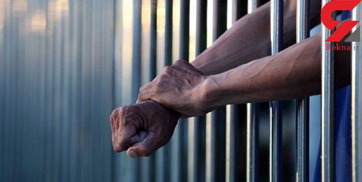 آزادی 5 زندانی ایرانی از زندان های تاجیکستان