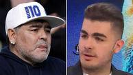یک پسر دیگر از دیگو مارادونا هم پیدا شد!