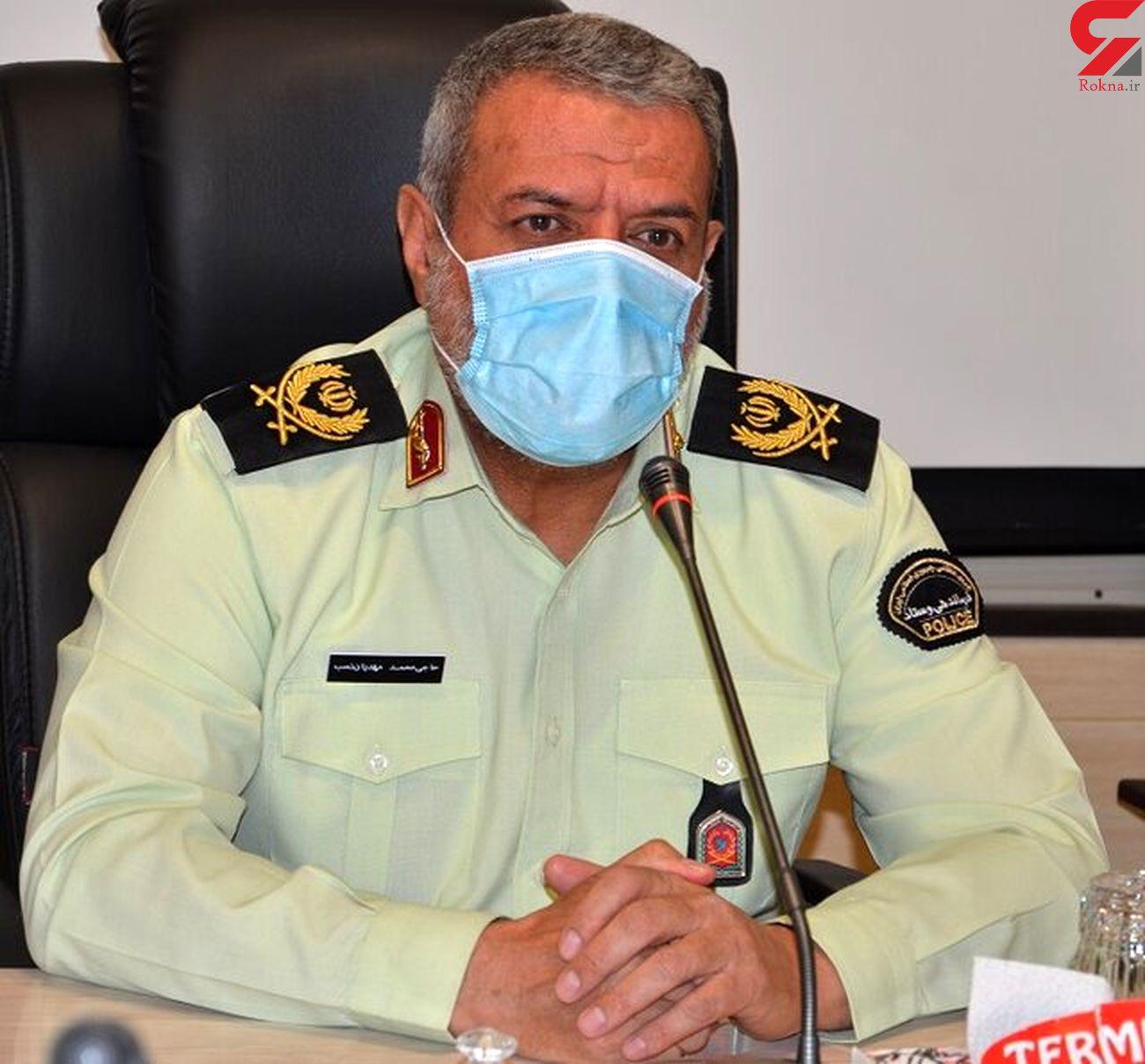 دستگیری سارق ۱۰ میلیارد طلا در کوهدشت