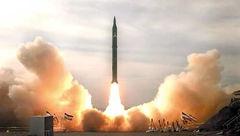 موشک ۲۳ و نیم تُنی ایران را بیشتر بشناسید + عکس