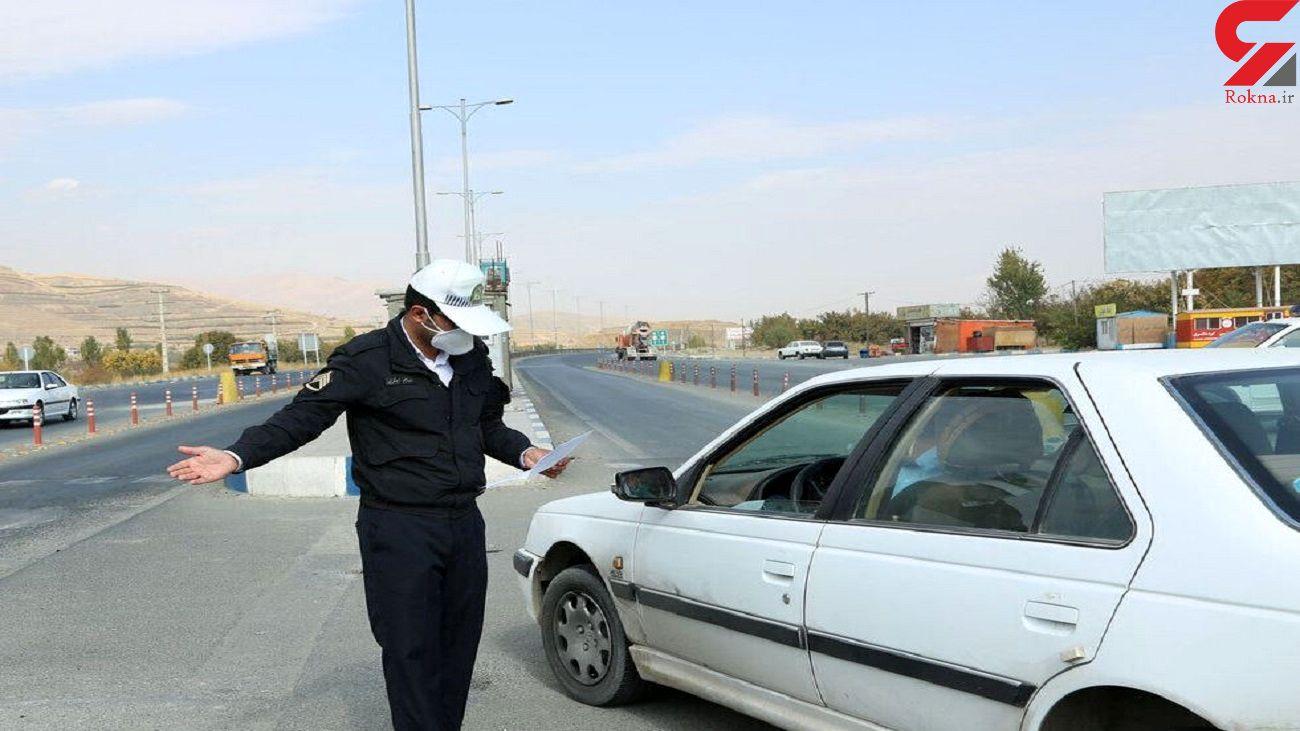 ممنوعیت سفر به ۲۶۶ شهرقرمز و نارنجی/ جریمه «تردد شبانه» همچنان پابرجاست