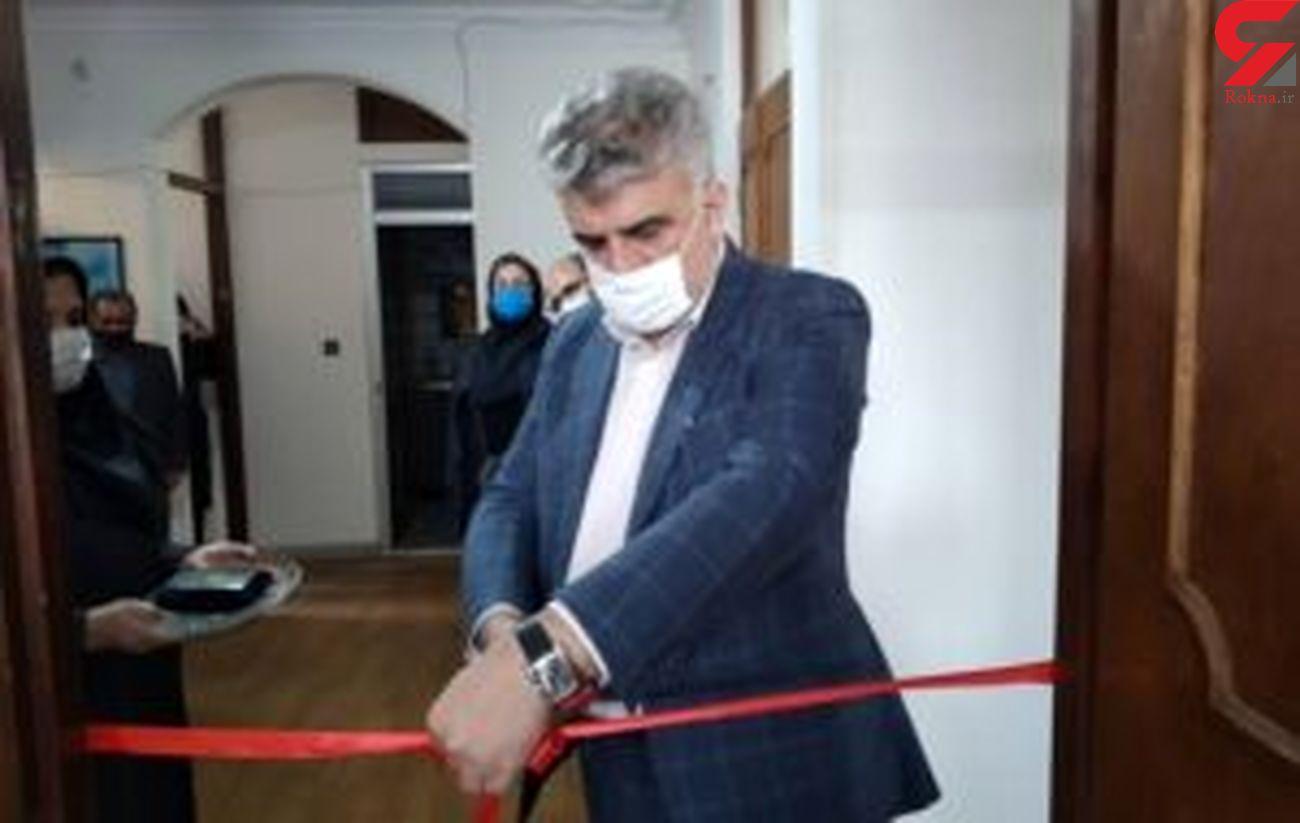 افتتاح اولین مرکز مشاوره هپاتیت در گیلان