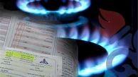 مشترکان خانگی ۵۳ میلیارد تومان به شرکت گاز استان کرمانشاه بدهکارند