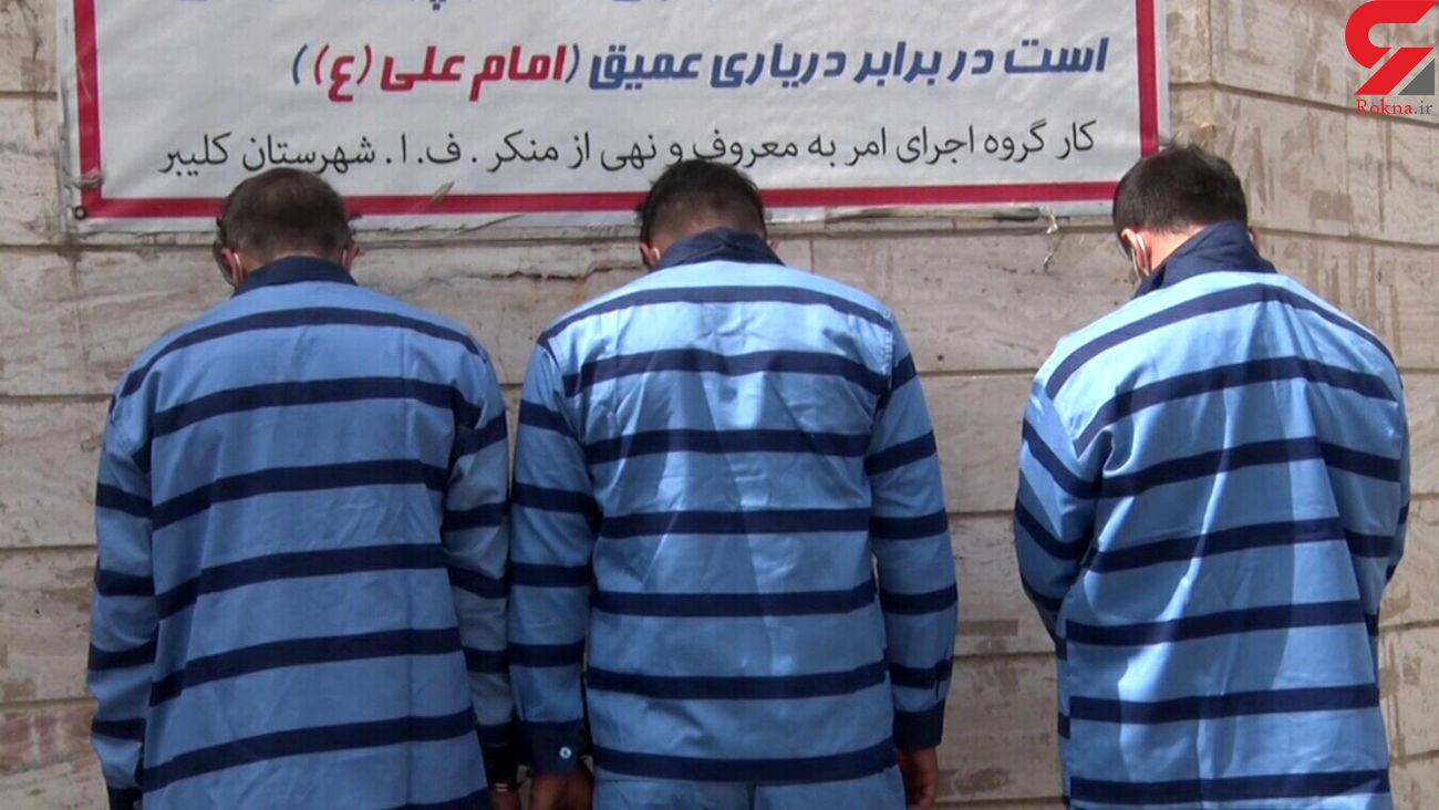 دستگیری3 سارق با 16 فقره سرقت در لامرد