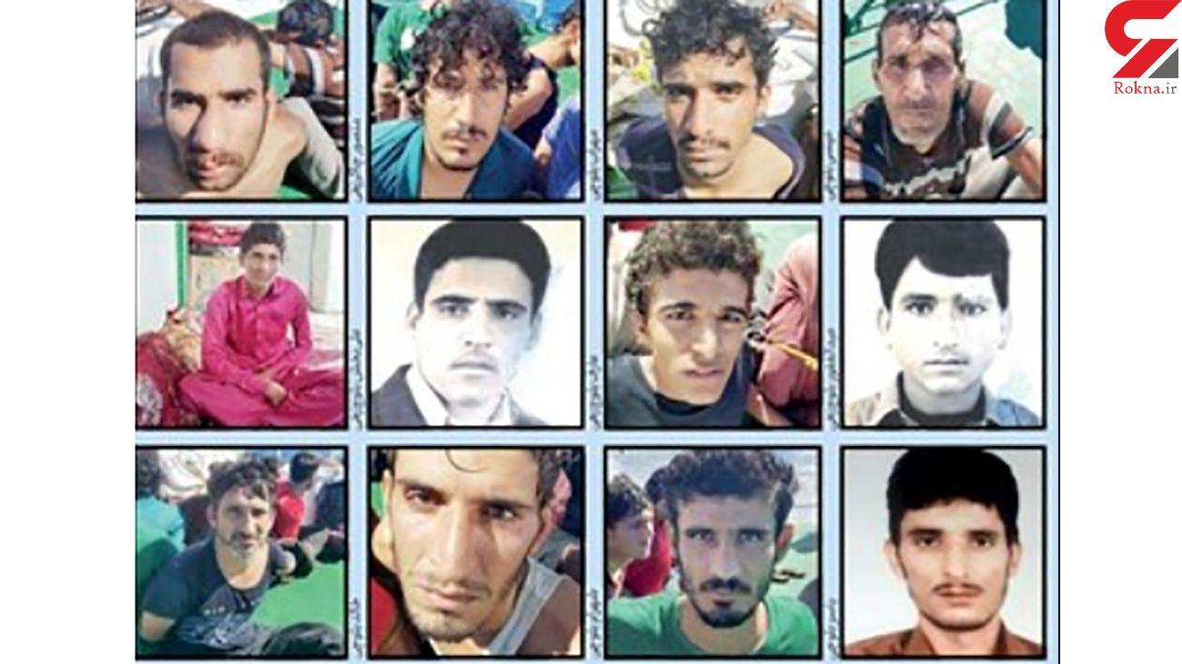 جزئیات 288 روز اسارت 12 ماهیگیر ایرانی در قاره سیاه / گلایه زنان این 12 مرد از ظریف + عکس