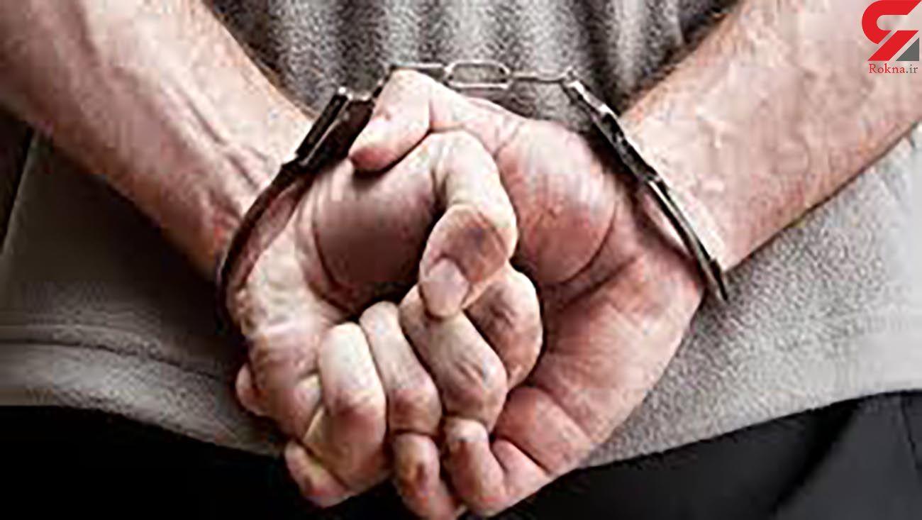 دستگیری سارقان تجهیزات مدارس در بم