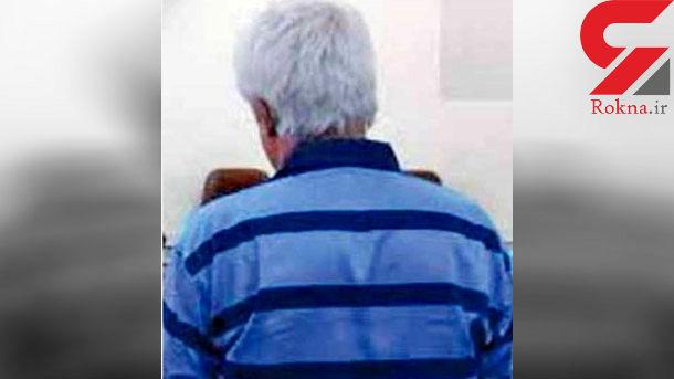 گلوله خشم شوهر 70 ساله ، قلب زن بی نوا را نشانه گرفت