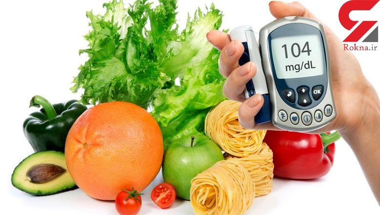 بایدهای تغذیه ای بیماران دیابتی