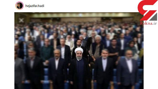 واکنش بازیگر لاتاری به افطاری رئیس جمهور