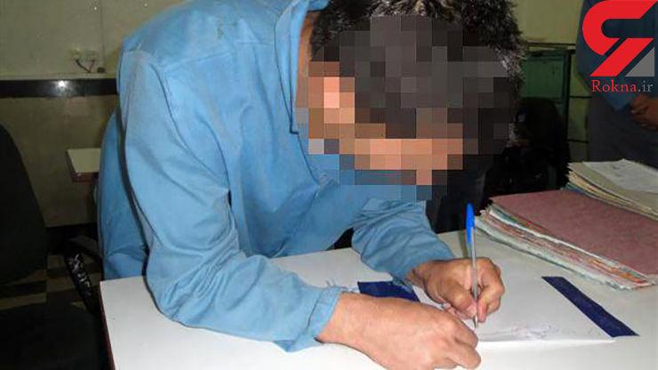 داروساز قلابی 15 سال دارو به مردم می فروخت