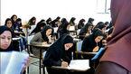 بررسی صلاحیت عمومی ۸ هزار نفر در آزمون استخدامی آموزش و پرورش