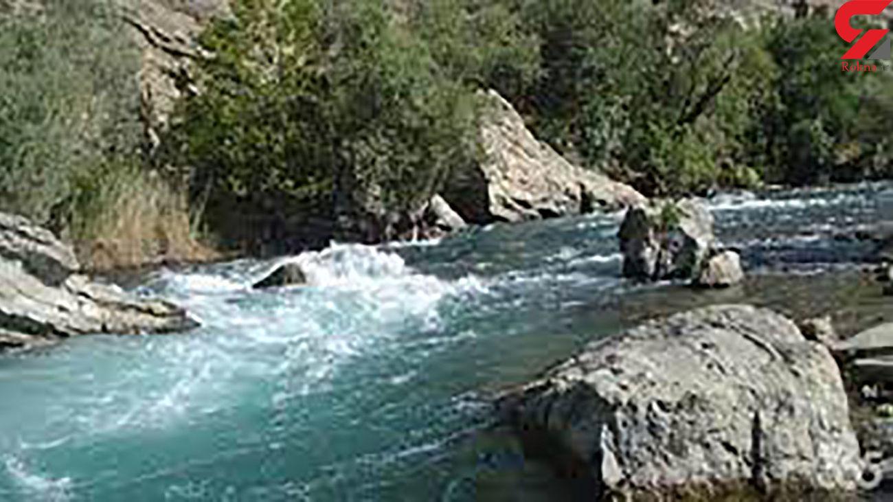 سرنوشت عجیب 4 پسر اردبیلی در رودخانه قزل اوزن