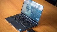 لپ تاپ های 40 میلیونی در بازار تهران