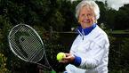 مادربزرگ ۸۳ ساله ستاره تنیس میشود+عکس