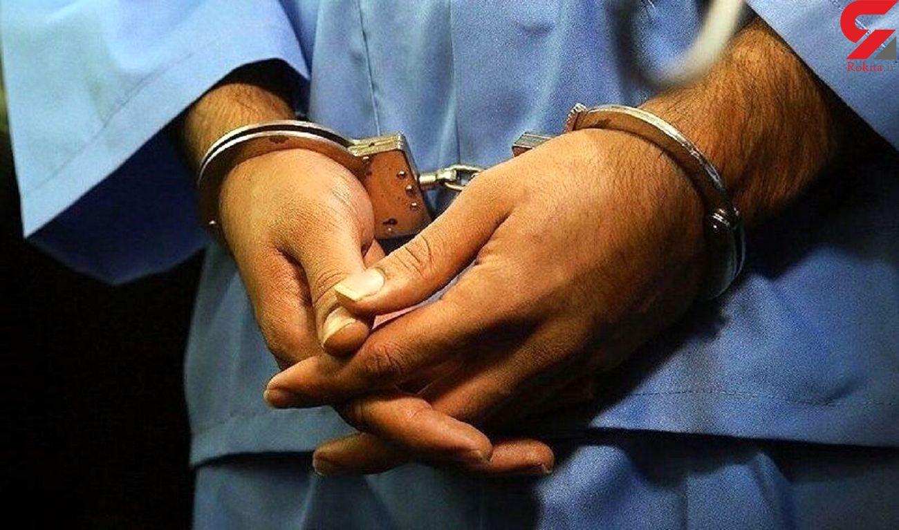 بازداشت تبهکار حرفه ای با دستگاه مدرن در کلانتری تهرانسر