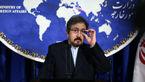 قاسمی: تجاوز عربستان به یمن با کمک سلاحهای فرانسه ادامه دارد