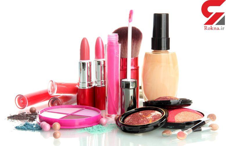 استفاده از لوازم آرایشی در دوران بارداری ممنوع