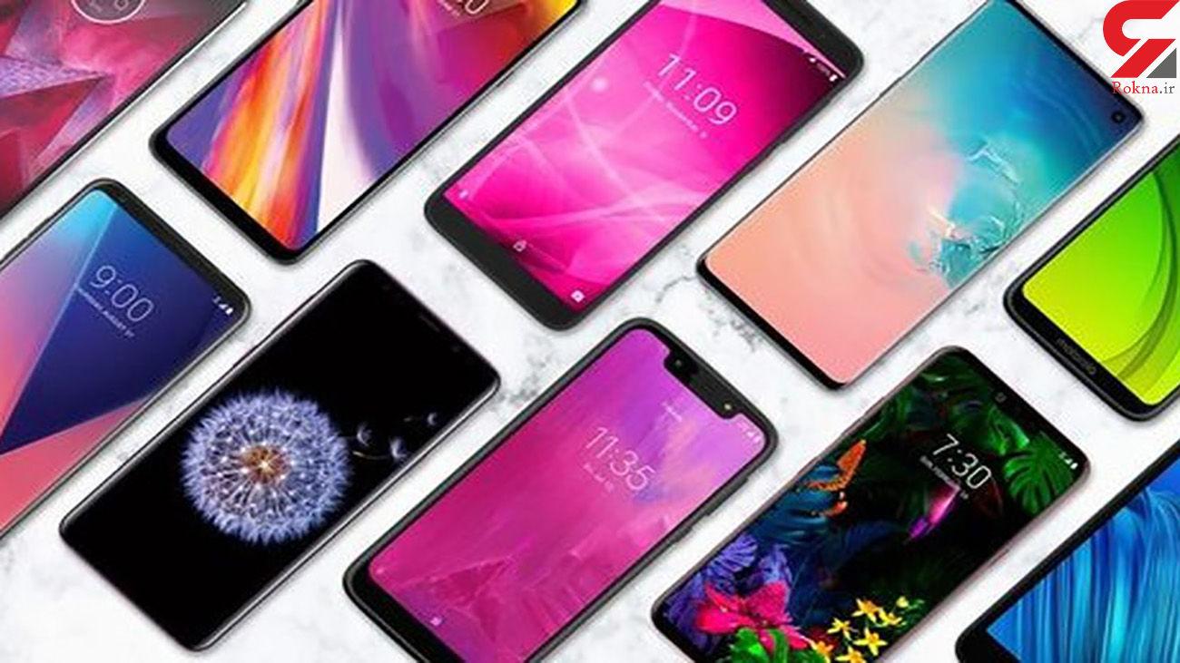 بالا رفتن نوسانات در بازار موبایل + قیمت های جدید