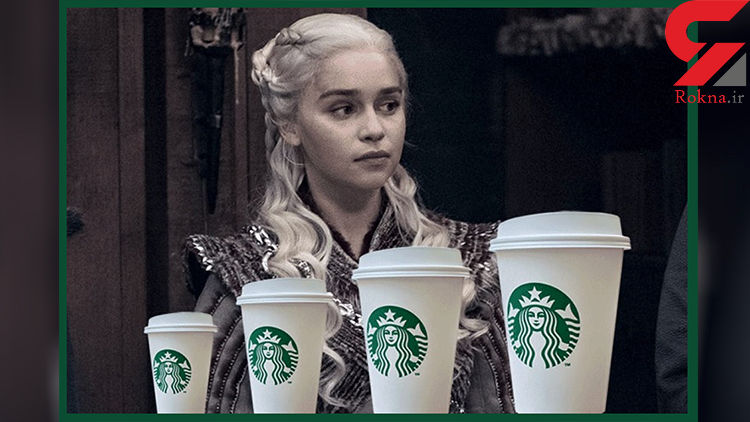 سود ۲.۳ میلیارد دلاری استارباکس بابت اشتباه سازندگان Game of Thrones + عکس