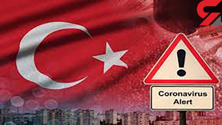 مبتلایان به کرونا در ترکیه به 3629 نفر رسیدند؛ 75 نفر جان باختند