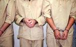 دستگیری 9 متهم در رزن / آنها سوداگران مرگ بودند