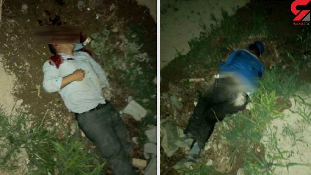 عکس جنازه های گلوله خورده 2 برادر در جنوب تهران / قاتل اعتراف کرد