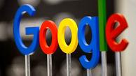 گوگل با نقض قوانین حفاظت از داده کاربران، جریمه شد