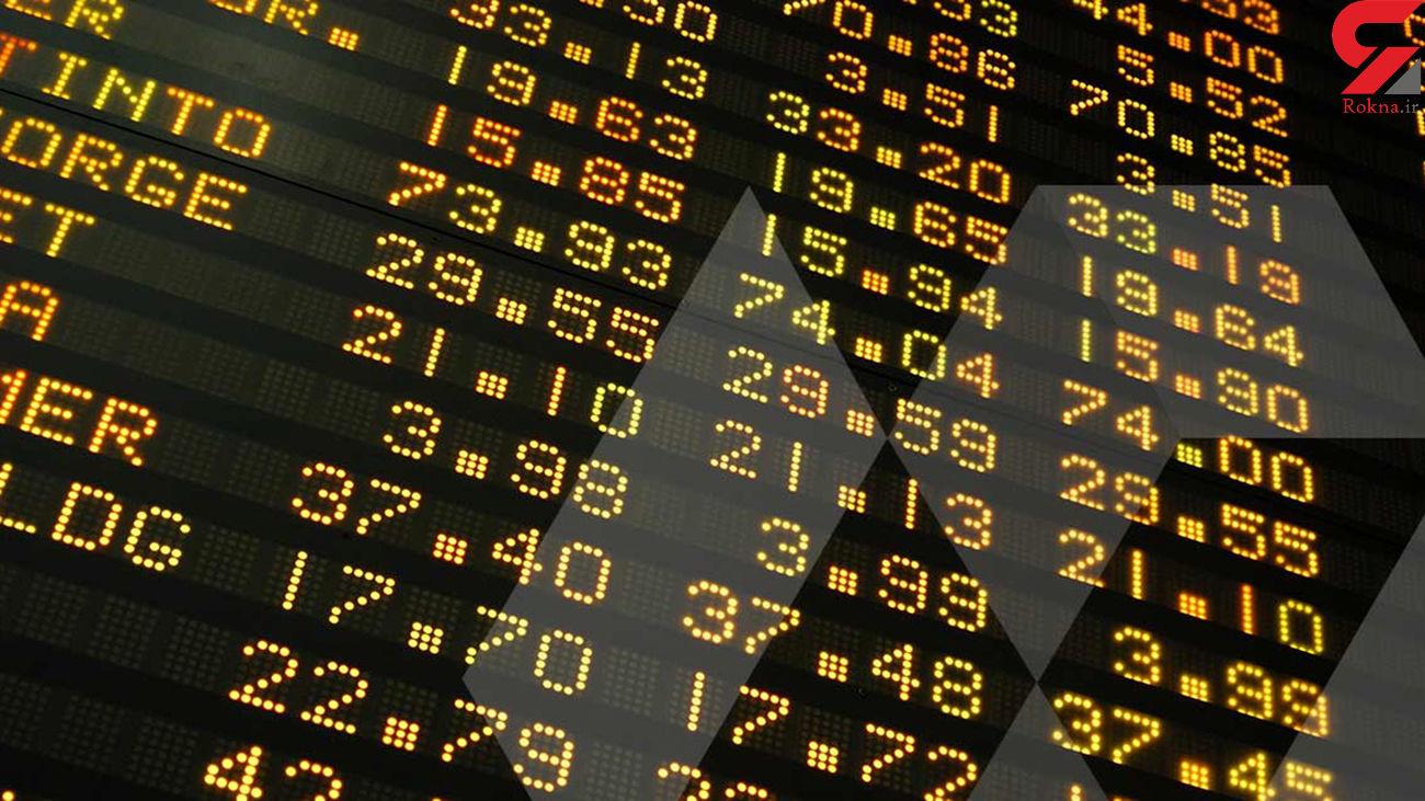خریداران سهام دولتی بخوانند