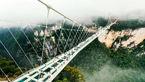 طولانیترین پل شیشهای جهان چه شکلی است؟ + فیلم