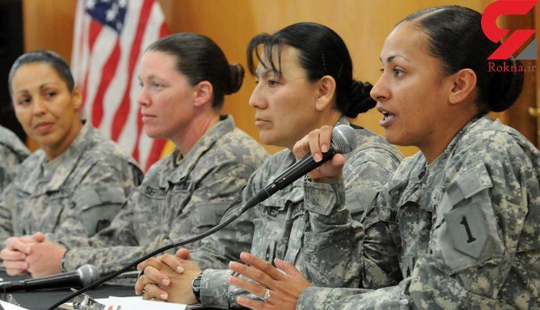 دستور پلید 3 فرمانده ارشد امریکا به سرباز زن / با لباس شب به اتاقم بیا ! + عکس