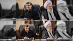 احمدی نژاد در جلسه مجمع تشخیص کنار چه کسی نشسته بود !؟ +عکس
