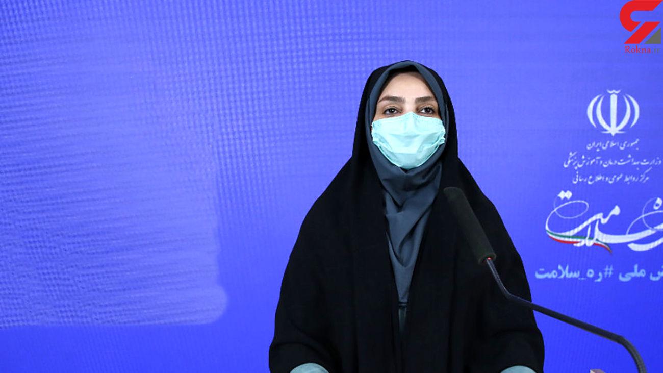 کرونا جان 94 ایرانی دیگر را در 24 ساعت گذشته گرفت / مجموع قربانیان کرونا کشور از ۶۲ هزار نفر گذشت