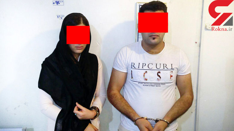 دستگیری دختر و پسر اصفهانی در خانه مجردی / پلیس 3 شهر در تعقیب این دو بودند + عکس