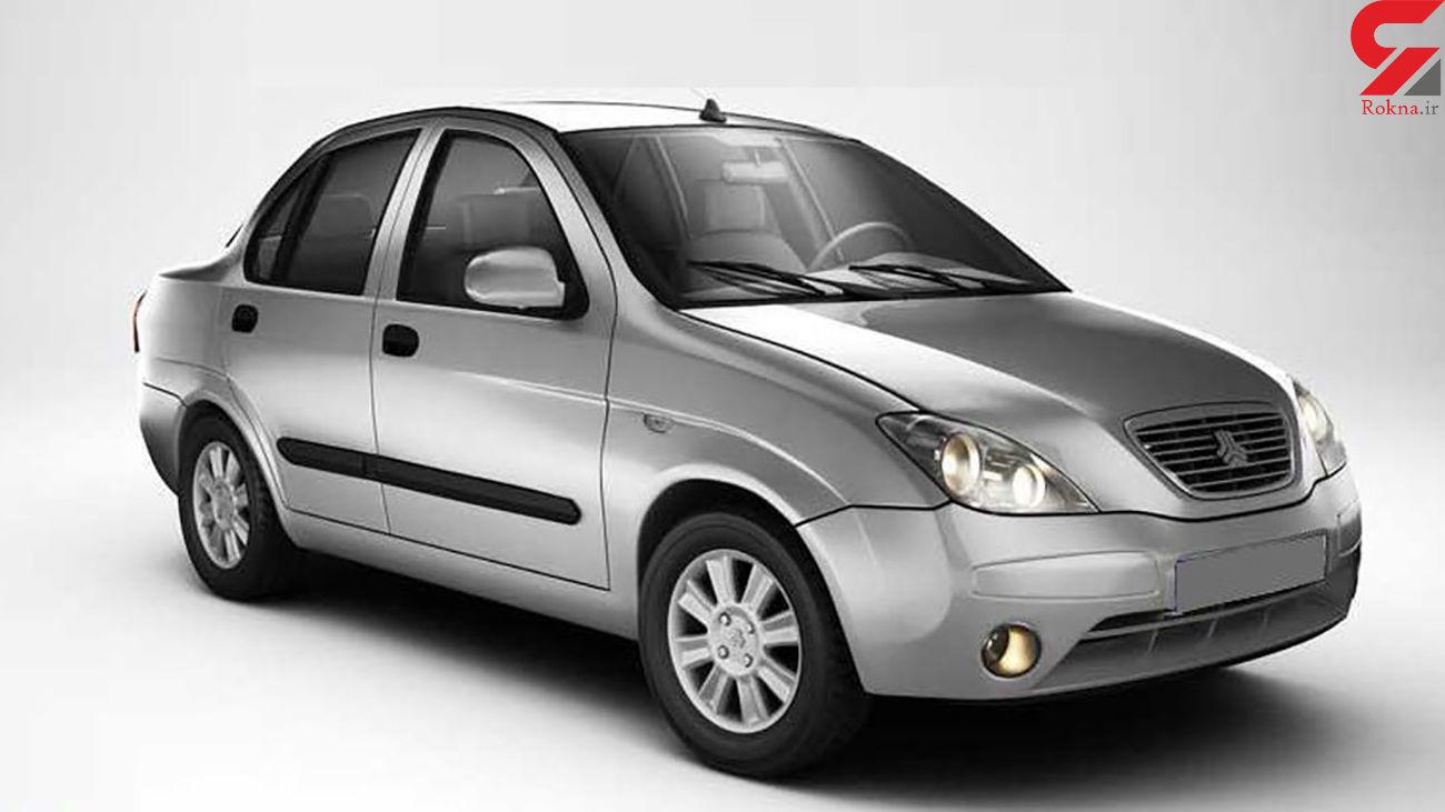 قیمت خودروهای 1400 اعلام شد