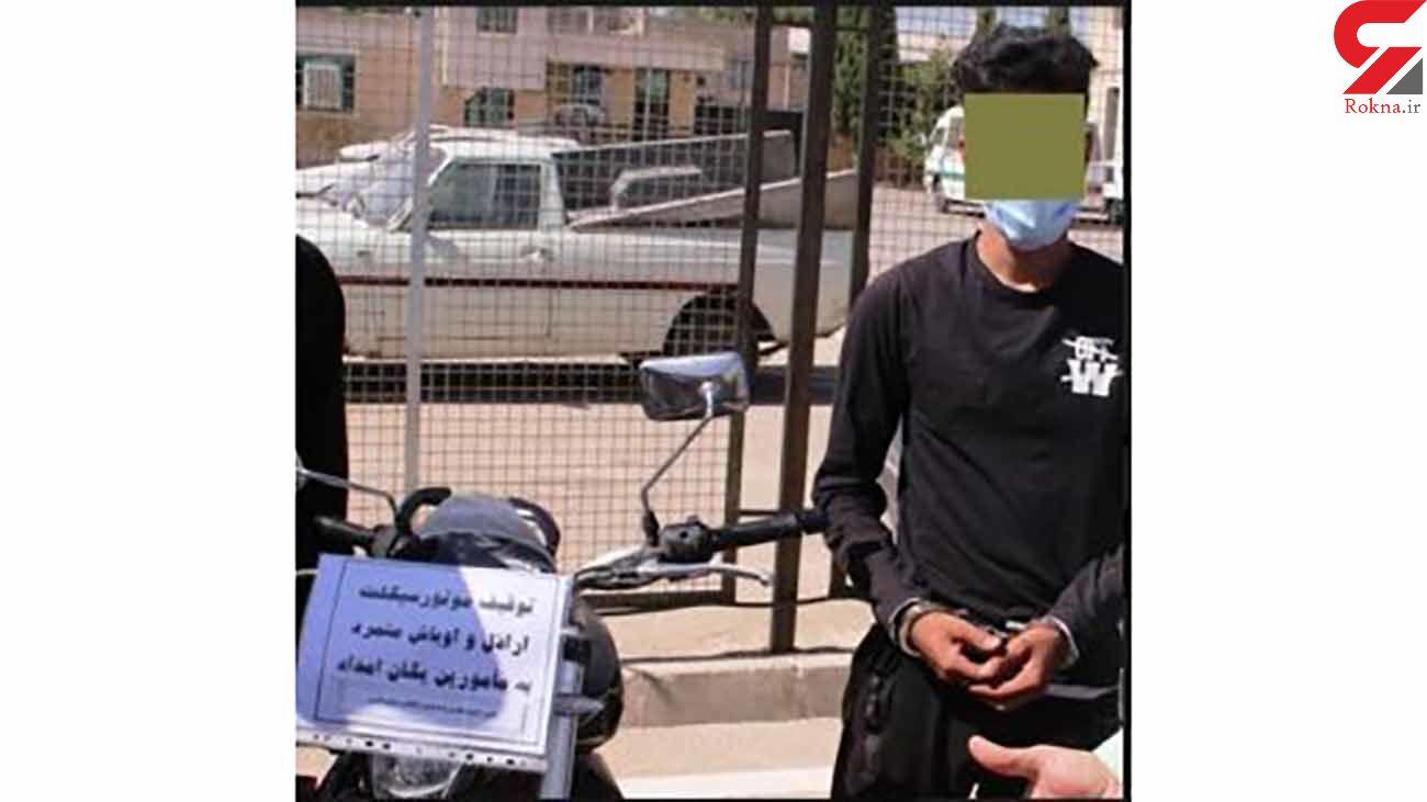عکس / حمله خونین به پلیس شیراز + جزییات
