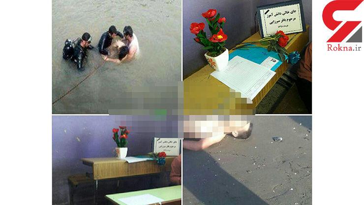 نخستین عکس از جسد پسر 17 ساله تالشی / او مرگ فجیعی داشت