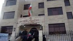 تکذیب تخلیه سفارت ایران در ترکیه بهسبب هشدار بمبگذاری