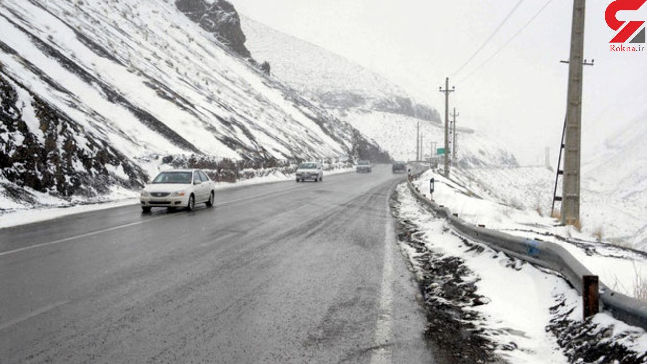بارش برف در جاده کرج-چالوس/ هیچ یک از راهها مسدود نیست