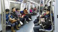 خوردن و پرسه زدن در متروهای چین ممنوع شد
