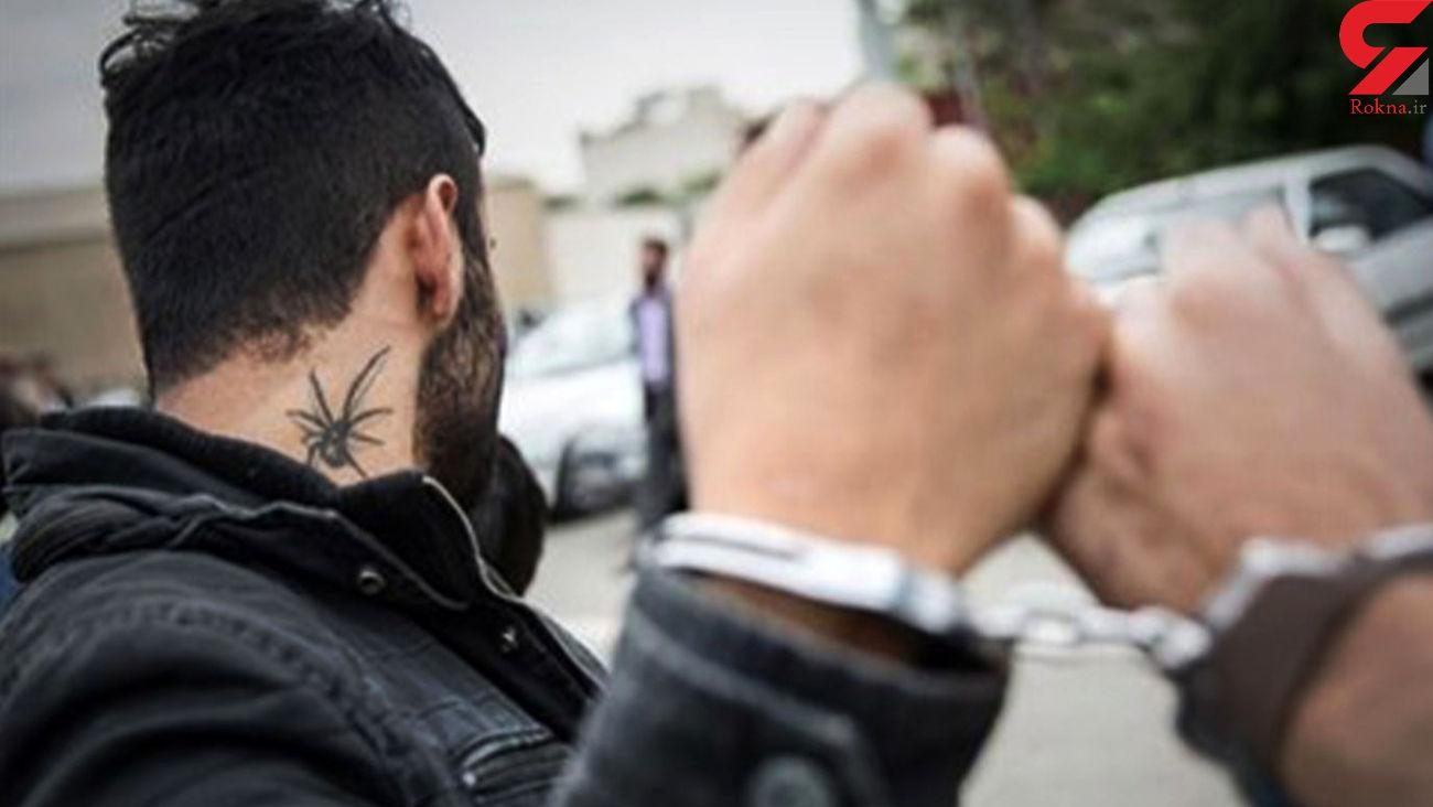 شناسایی و دستگیری سارقان لوازم خانه در اصفهان