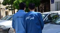 6باند بزرگ سارق در کردستان متلاشی شدند/ کشف137 فقره سرقت